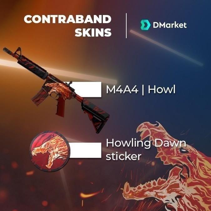 Skin dlya M4A4 Voj i naklejka Utrennij voj CS GO