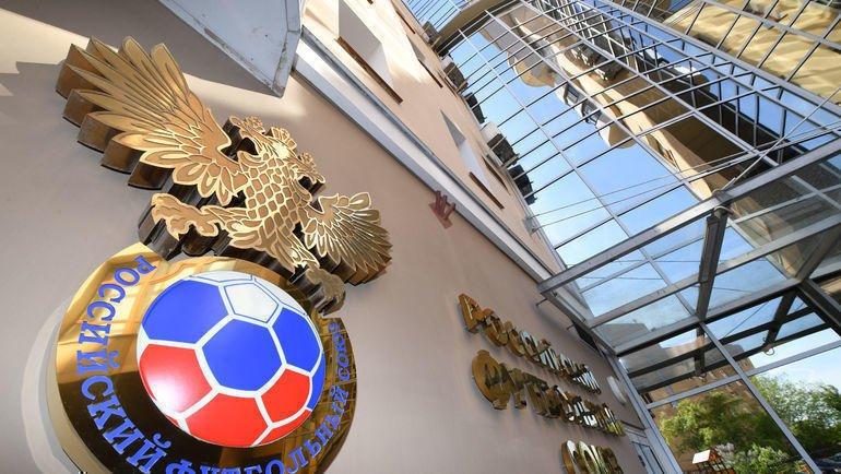 Stali izvestny summy vyplat agentam klubami RPL v 2019 godu