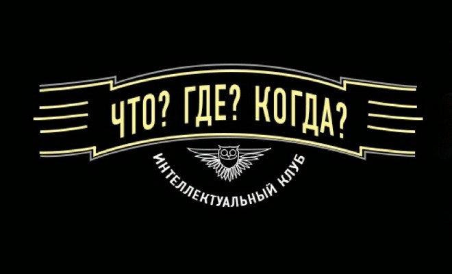 Triller v CHto Gde Kogda lishil bettera 300 tysyach rublej
