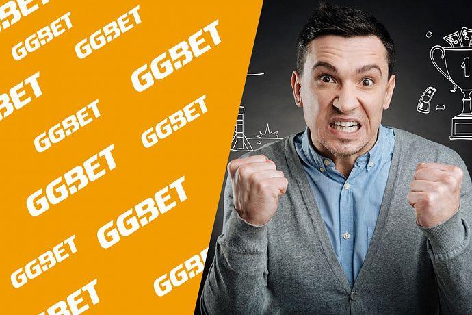 10 видов бонусов для ставок на киберспорт от GGBET
