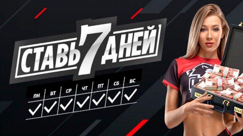 Delaj uspeshnye stavki na futbol i uchastvuj v rozygryshe 50 000 rublej ot BK Leon