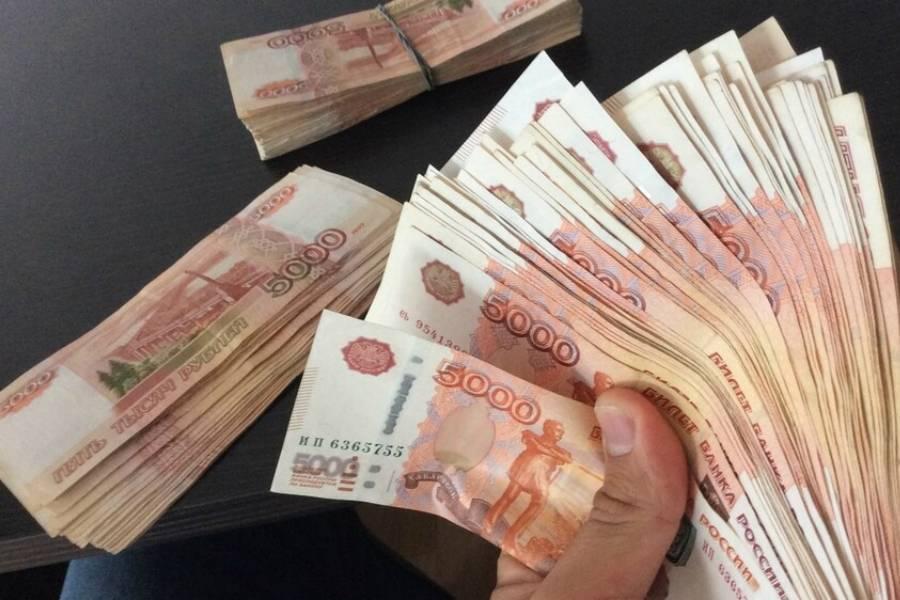 Obidnyj nedoezd ekspress iz 8 sobytij na 6.3 milliona rublej