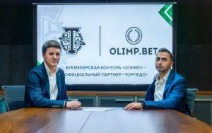 Torpedo zaklyuchil partnerskoe soglashenie s BK Olimp