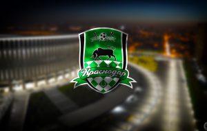 BK Vinlajn zaklyuchila partnerskoe soglashenie s Krasnodarom