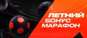 BK Vulkabet darit do 5 0 000 rublej za depozit do kontsa leta