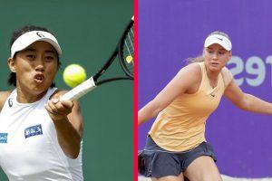 CHzhan SHuaj rybakina prognoz stavki koeffitsienty tennis match 25 sentyabrya 2020 goda