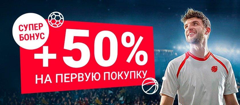 BK Liga Stavok darit do 5 000 rublej za pokupku loterejnogo bileta