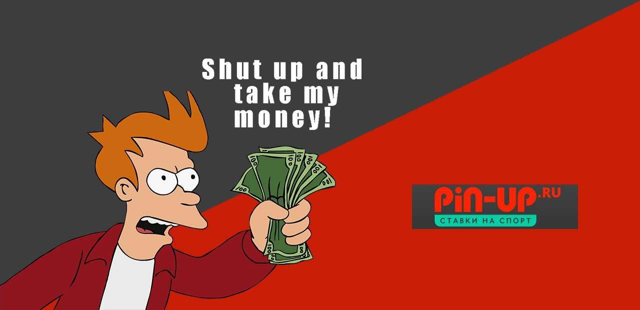 Бонусы и акции Pin-up