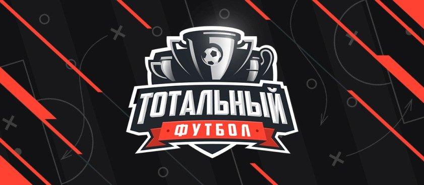 BK Leon razygryvaet 100 000 rublej za seriyu uspeshnyh stavok na futbol