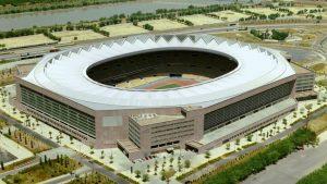 Estadio Ol mpico de La Cartuja