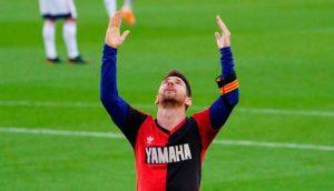 Messi goal for Maradona