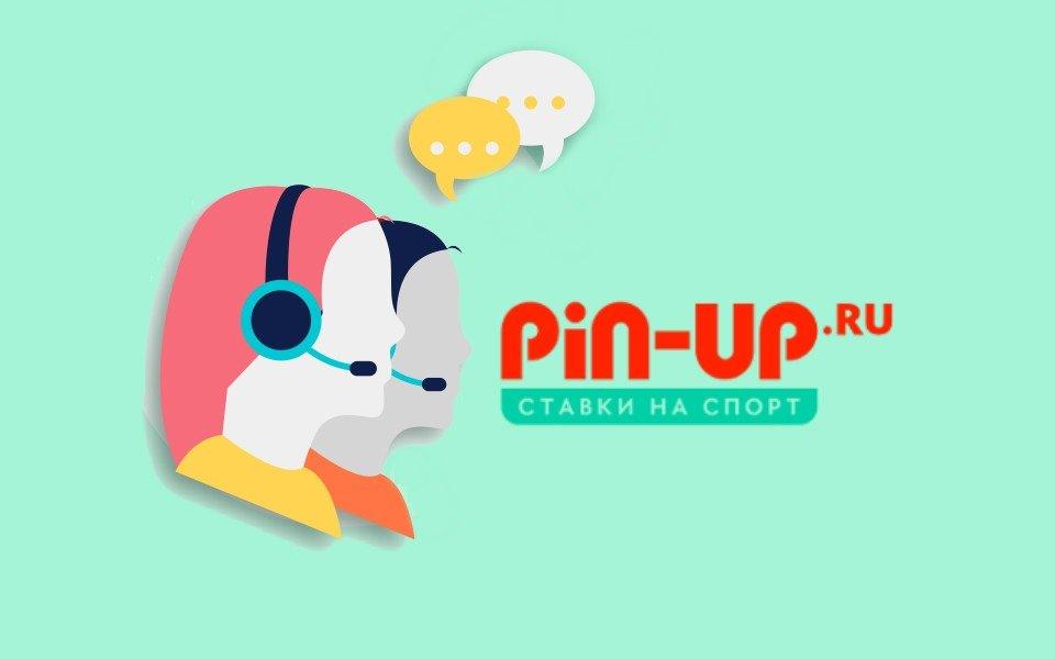 goryachaya liniya Pin ap nomer telefona sluzhby podderzhki bukmekera pin up ru