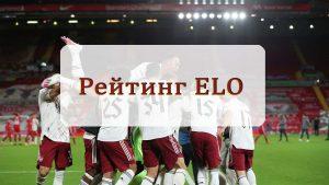 rejting ELO stavki na sport v bukmekerskih kontorah