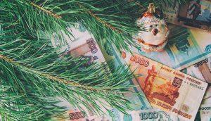 BK Bettery razygryvaet 1 000 000 rublej