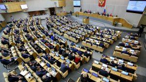 Gosduma progolosovala za novye popravki v zakonoproekt o sozdanii edinogo regulyatora azartnyh igr