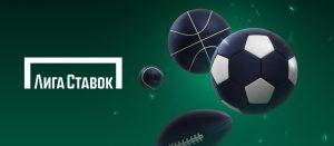 BK Liga Stavok darit novym klientam do 10 000 rublej za stavki na futbolnye matchi top chempionatov