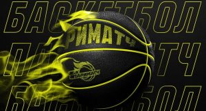 Basketbolnyj klub Parimatch zayavilsya v chempionat Rossii