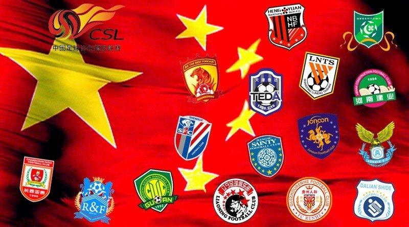 58 китайских футбольных клубов подали заявки на изменение названий
