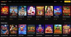 Demo igra v BK BetBum Kakie igry dostupny besplatno