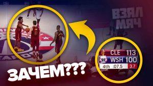 Stavki na poslednie minuty matcha v basketbole Kak pravilno zaklyuchat pari v kontsovke vstrechi 1
