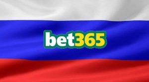BK Bet365 vyhodit na rossijskij rynok. No stoit li radovatsya