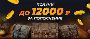 BK GGBet nachislyaet bonusy za depozity