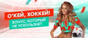 BK Pin Up.ru nachislyaet 100 bonus za popolnenie scheta