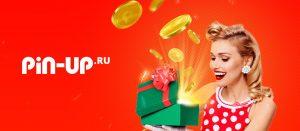 BK Pin Up.ru razygryvaet 250 000 rublej za vyigryshnye ekspressy