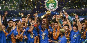 Jiangsu fc champ 2020