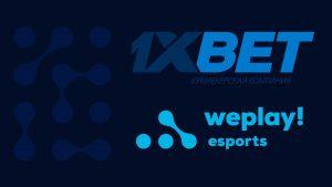 BK 1xBet ofitsialnyj partner WePlay Esports