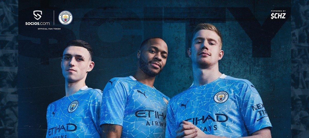 «Манчестер Сити» стал частью спортбиржи Chiliz и выпустил свой фанатский токен $CITY