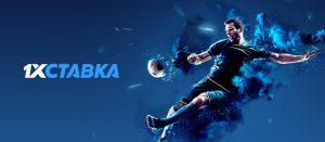 BK 1hStavka darit prizy za stavki na matchi Dinamo