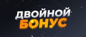 BK GGBet nachislyaet 200 na pervyj depozit