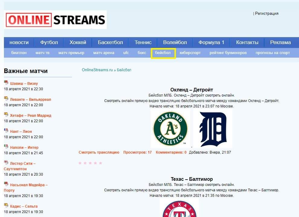 onlinestreams ru pryamye translyatsii bejsbola mlb