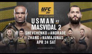 UFC 261: ставки и прогноз