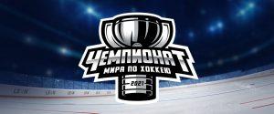 Leon hockey