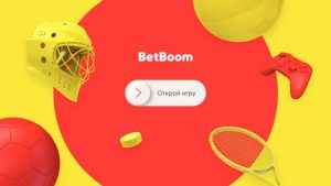 Na chto stavili novye klienty BK BetBoom v 2021 godu