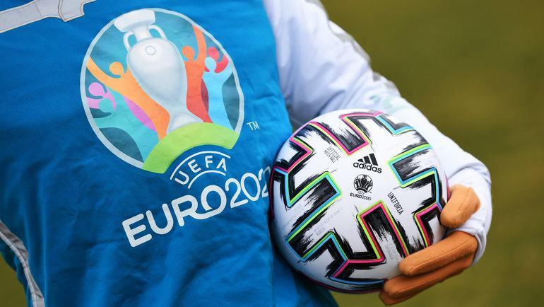 Stavki na Evro 2020 po futbolu na sajtah legalnyh bukmekerov