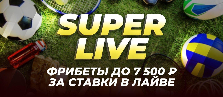 БК 888.ru начисляет фрибеты за live-ставки