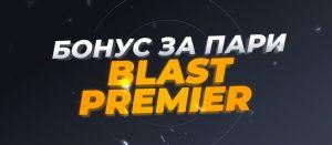 BK GGBet nachislyaet 1 000 rublej za stavki na turnir po CSGO