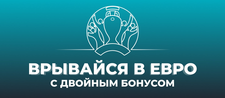 BK GGBet nachislyaet bonus na depozit i strahuet stavki na futbol