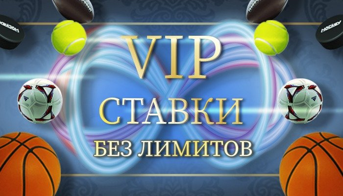 Delaj stavki v BK 888.ru bez ogranichenij po limitam