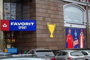 Otlichie Favbet Favoritsport i Favorit V chem raznitsa