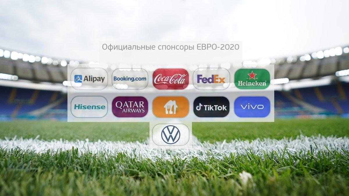 Ronaldu vs Coca Cola Pogba vs Heineken CHto ne tak so sponsorami Evro 2020