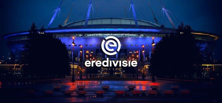 Stavki na chempionat Niderlandov po futbolu Eredivizi