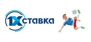 Stavki na dueli igrokov po golam v futbole ot BK 1xstavka ru