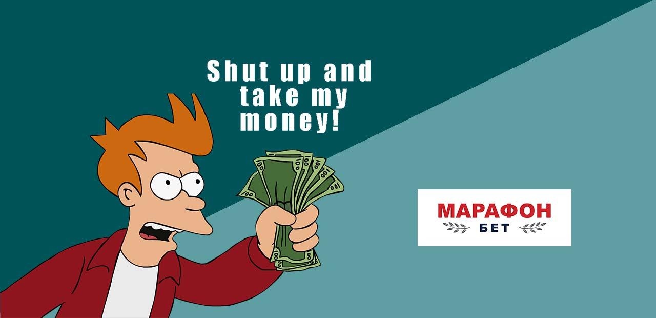 Бонусы и акции Марафонбет