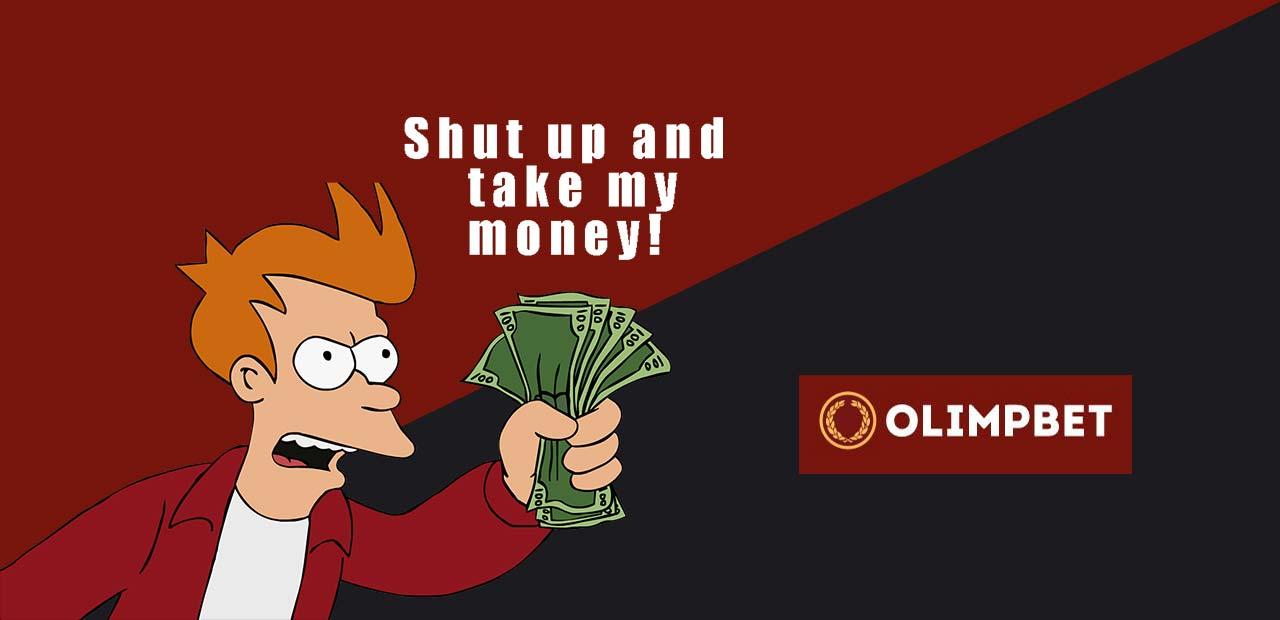 Бонусы и акции БК Олимп