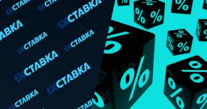 BK 1hStavka uvelichila bonus novym klientam do 25 000 rublej