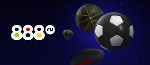 BK 888.ru nachislyaet fribety za vyigryshnye stavki na final Evro 2020 i Kubka Ameriki